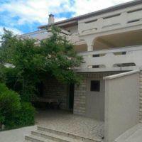 Apartamentos Kustići 15359, Kustići - Exterior