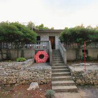 Rekreační dům Črnja Luka 9479, Črnja Luka - Exteriér